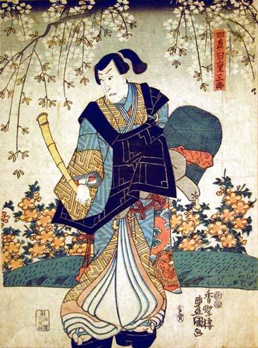 Kunisada (Toyokuni III) (aka Utagawa Kunisada)(active 1786 – 1865), unknown, ca. 1844-1853, woodcut on paper.