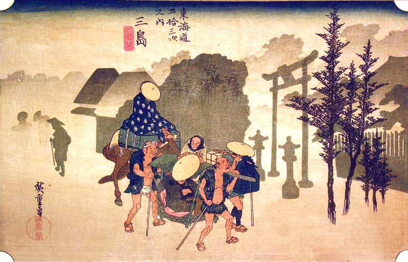 "Hiroshige (aka Utagawa Hiroshige)(1797 – 1858), ""Mishima, asagiri, from Tokaido gojusan-tsugi no ichi,"" ca. 1841-1842, woodcut on paper."