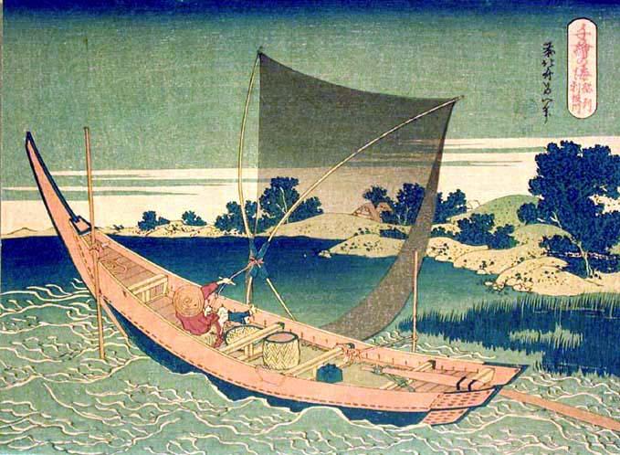 """Hokusai (aka Katsushika Hokusai) (1760 – 1849), """"Soshu Tonegawa, from the series Chie-no-umi (Oceans of Wisdom),"""" ca. 1832-1833, woodcut on paper."""
